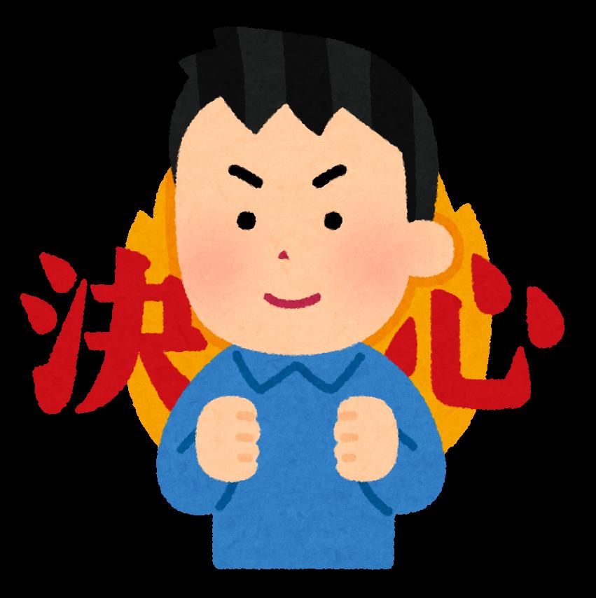 f:id:kinyokudansi:20201121032646p:plain