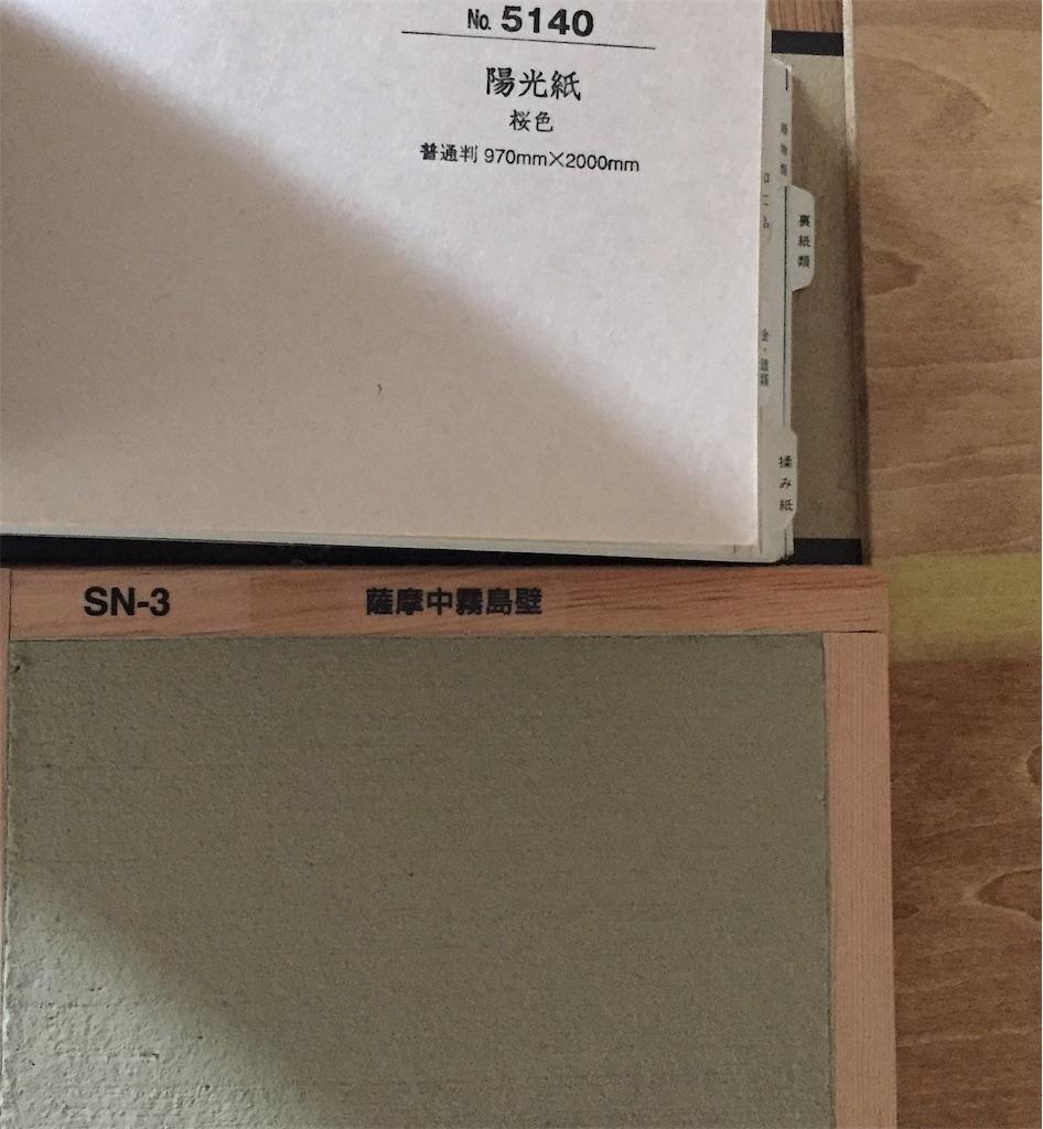 f:id:kiokiokio:20171019133428j:image
