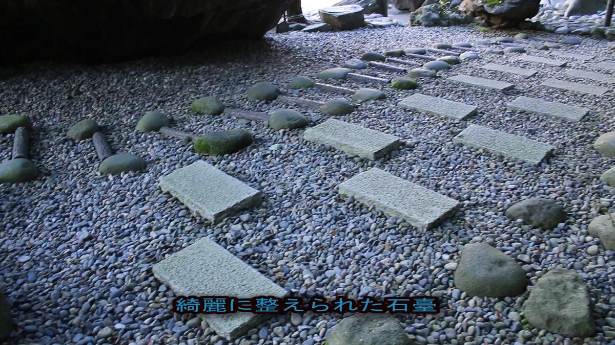 f:id:kiokutabi:20191003231032j:plain