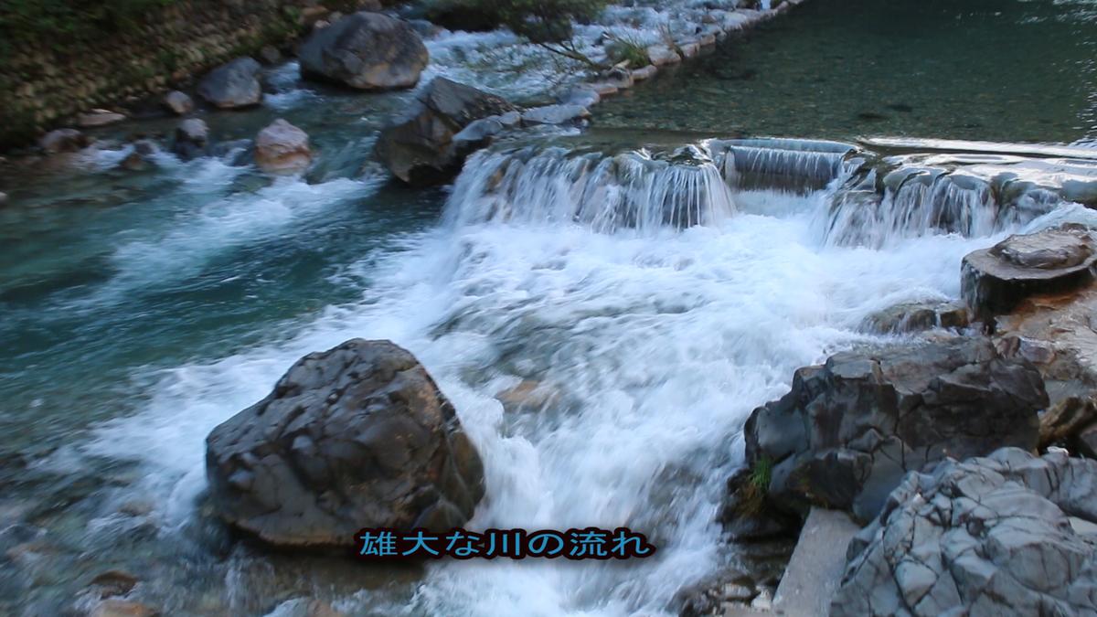 f:id:kiokutabi:20191003231048j:plain