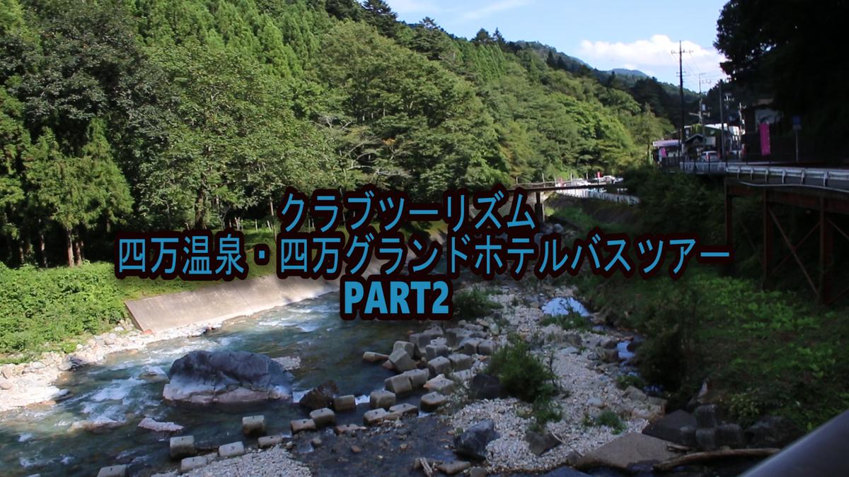 f:id:kiokutabi:20191003231119j:plain
