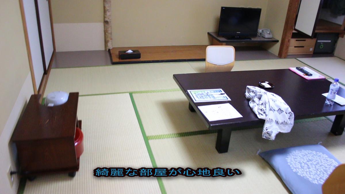 f:id:kiokutabi:20191003231302j:plain