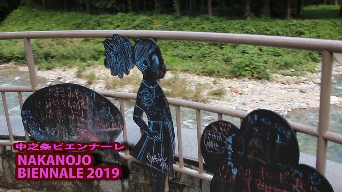 f:id:kiokutabi:20191004001301j:plain