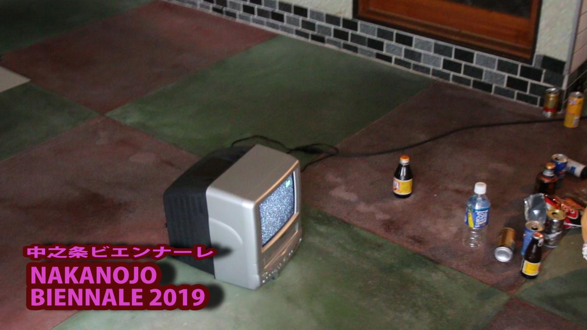 f:id:kiokutabi:20191004001518j:plain