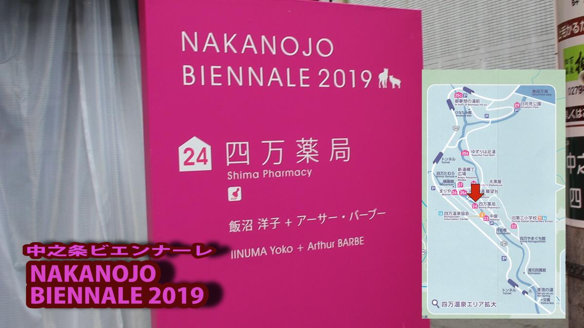 f:id:kiokutabi:20191004001531j:plain