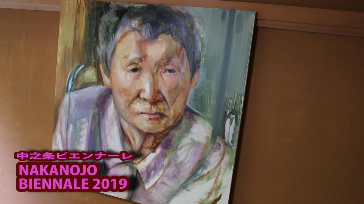 f:id:kiokutabi:20191004001543j:plain