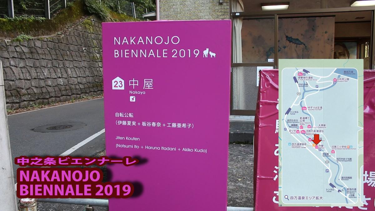 f:id:kiokutabi:20191004001616j:plain