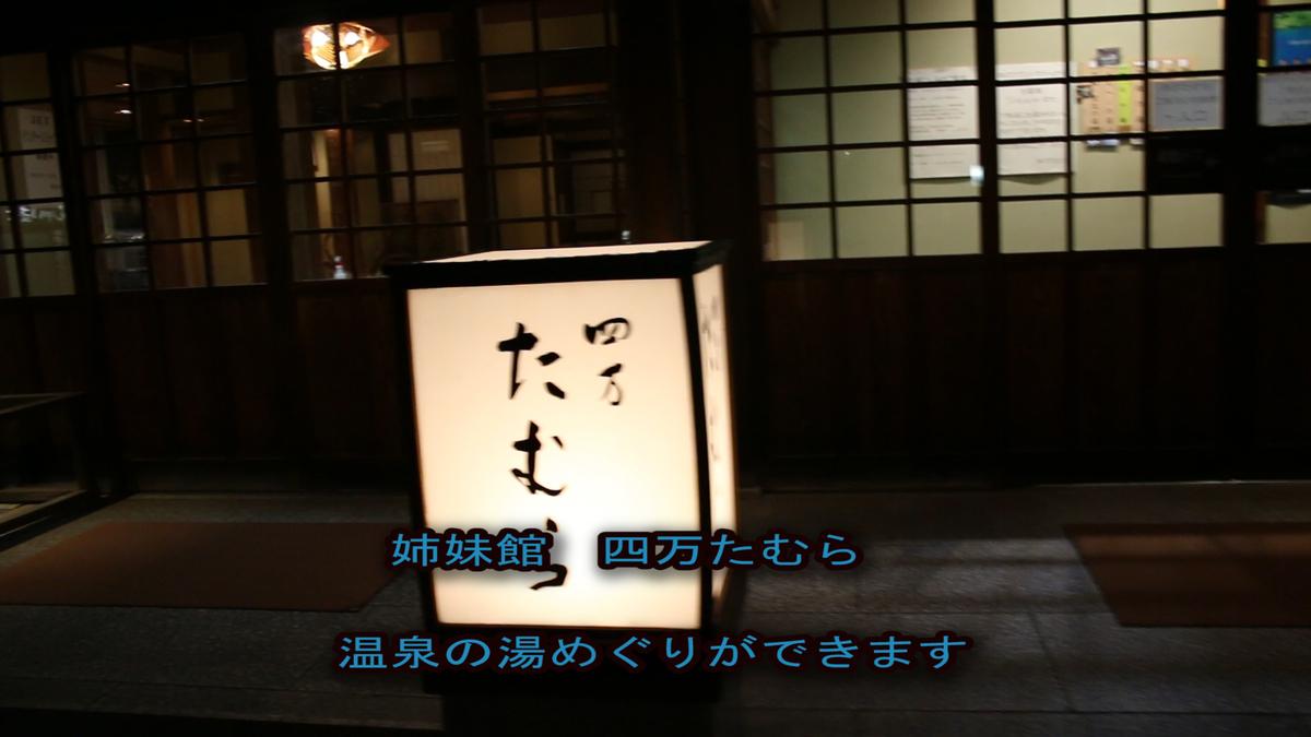 f:id:kiokutabi:20191004002254j:plain