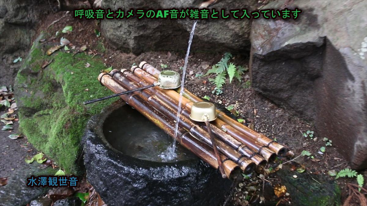f:id:kiokutabi:20191004012904j:plain