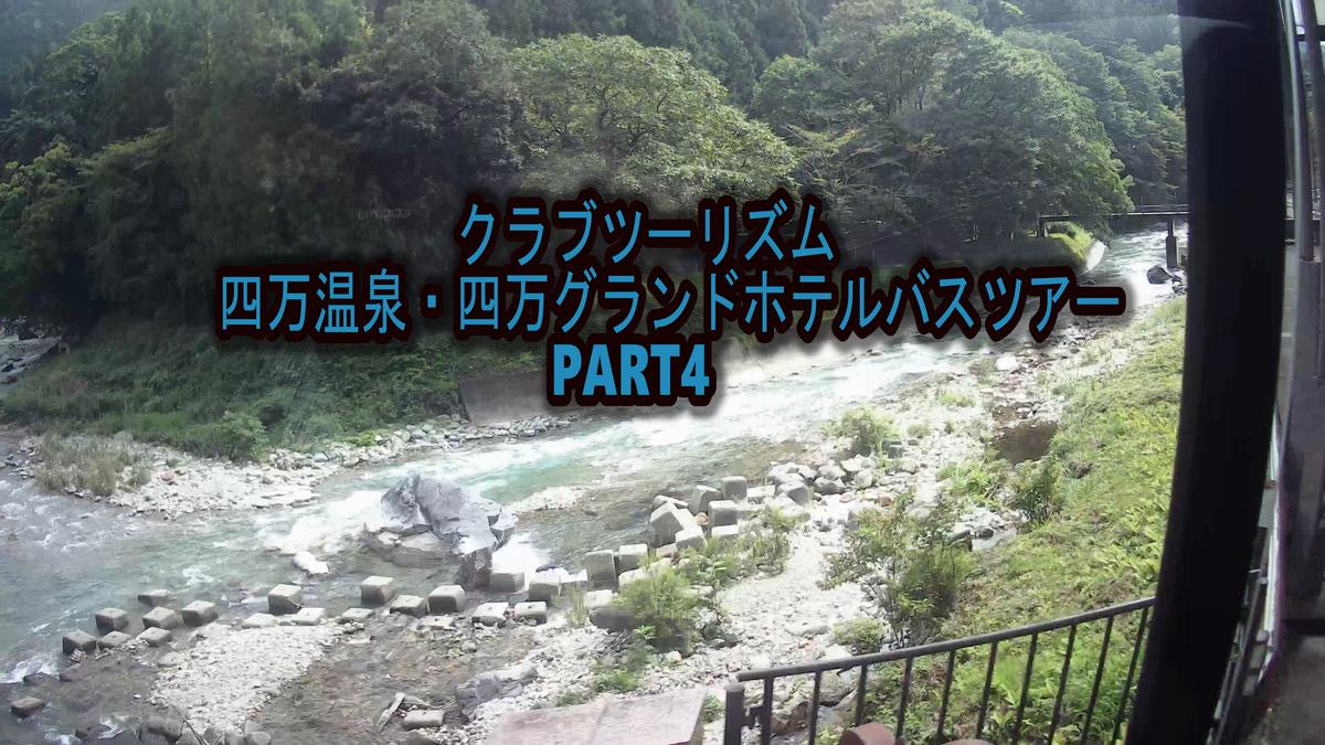 f:id:kiokutabi:20191004013026j:plain