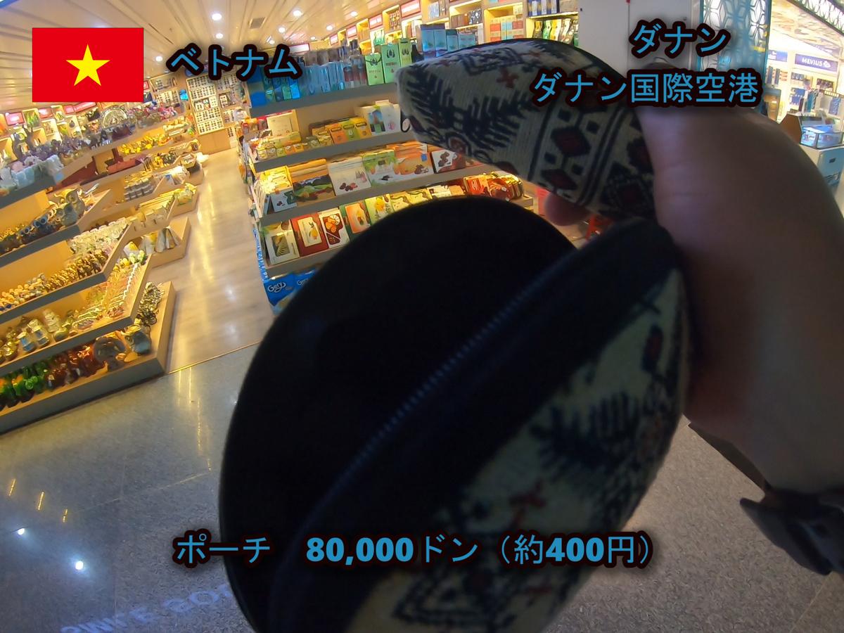 f:id:kiokutabi:20201020143336j:plain