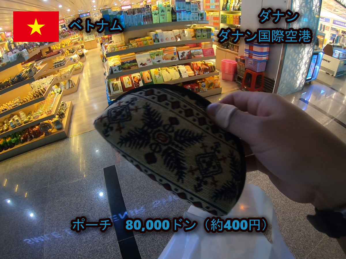 f:id:kiokutabi:20201020143400j:plain