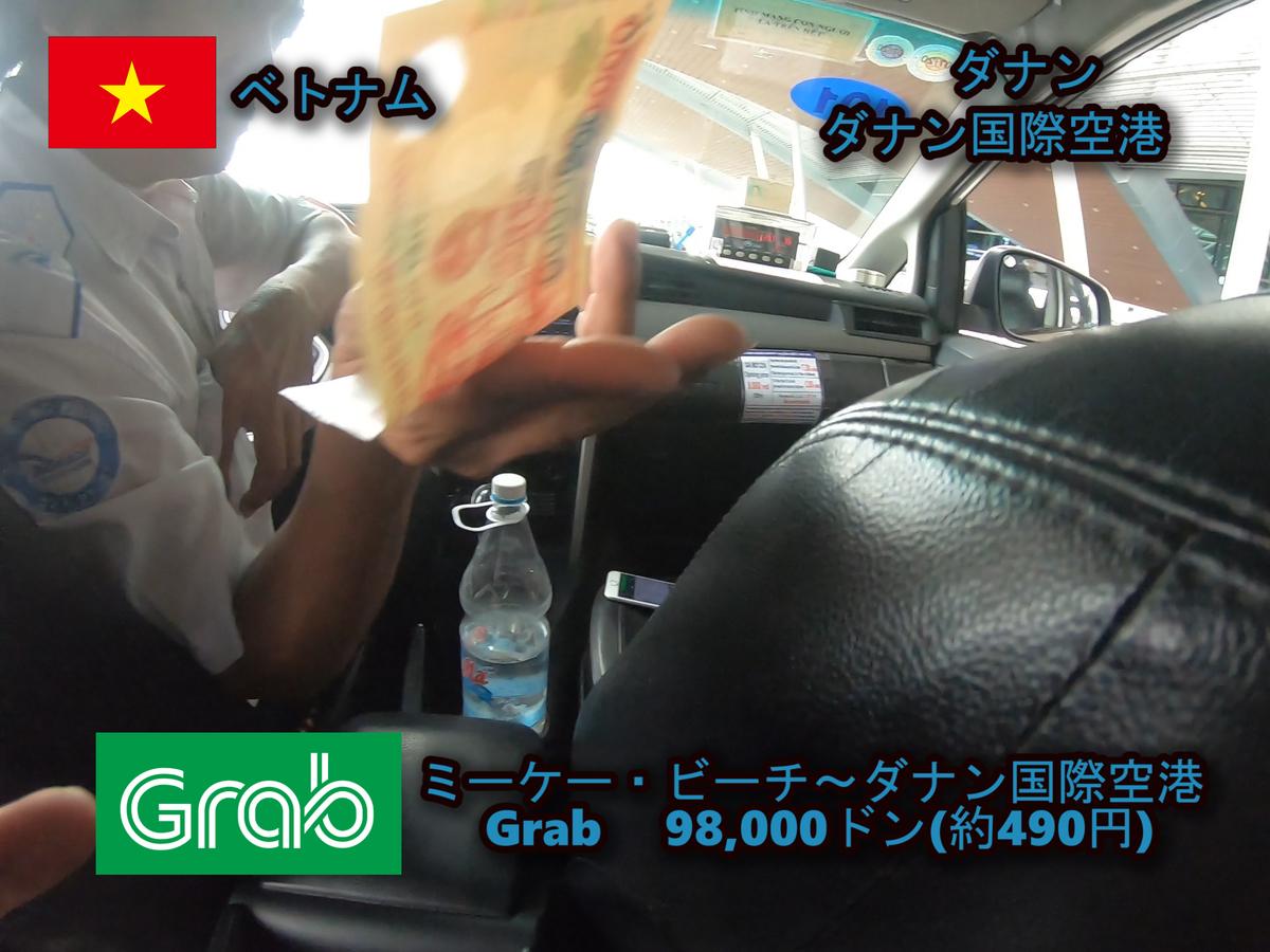 f:id:kiokutabi:20201020144340j:plain