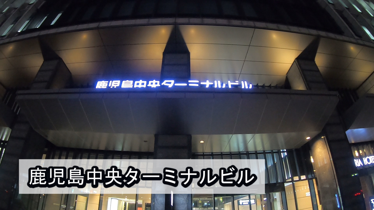 f:id:kiokutabi:20210331143343j:plain