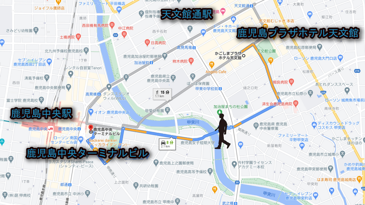 f:id:kiokutabi:20210331143606j:plain
