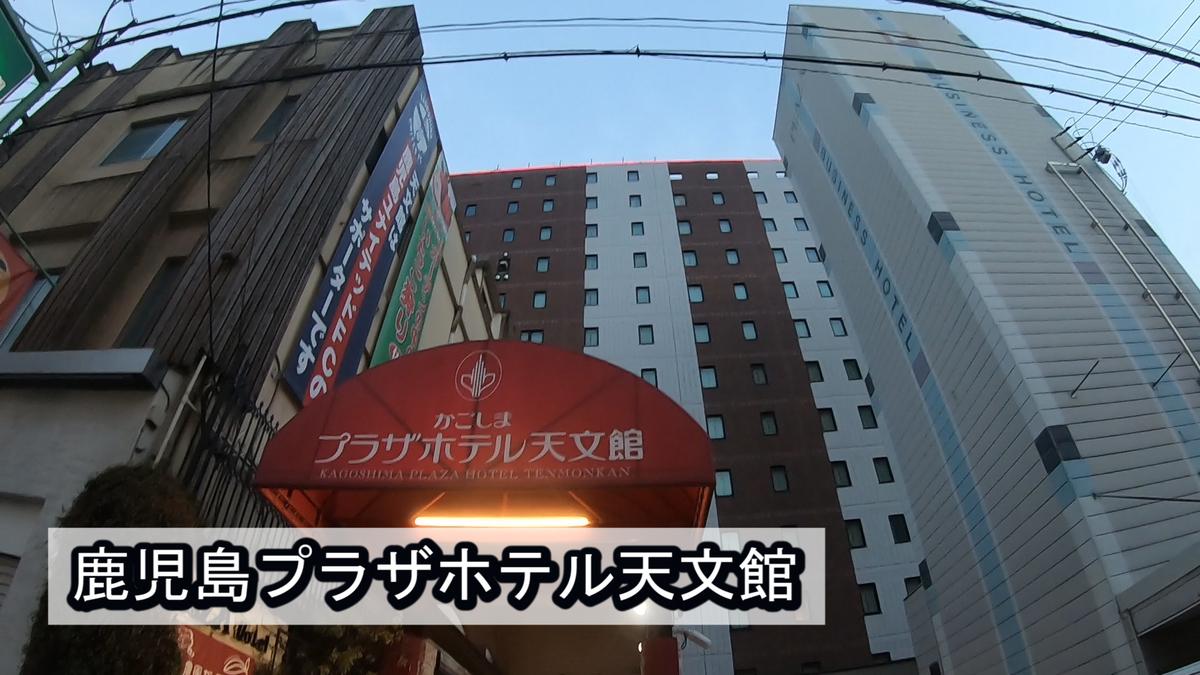 f:id:kiokutabi:20210331143812j:plain