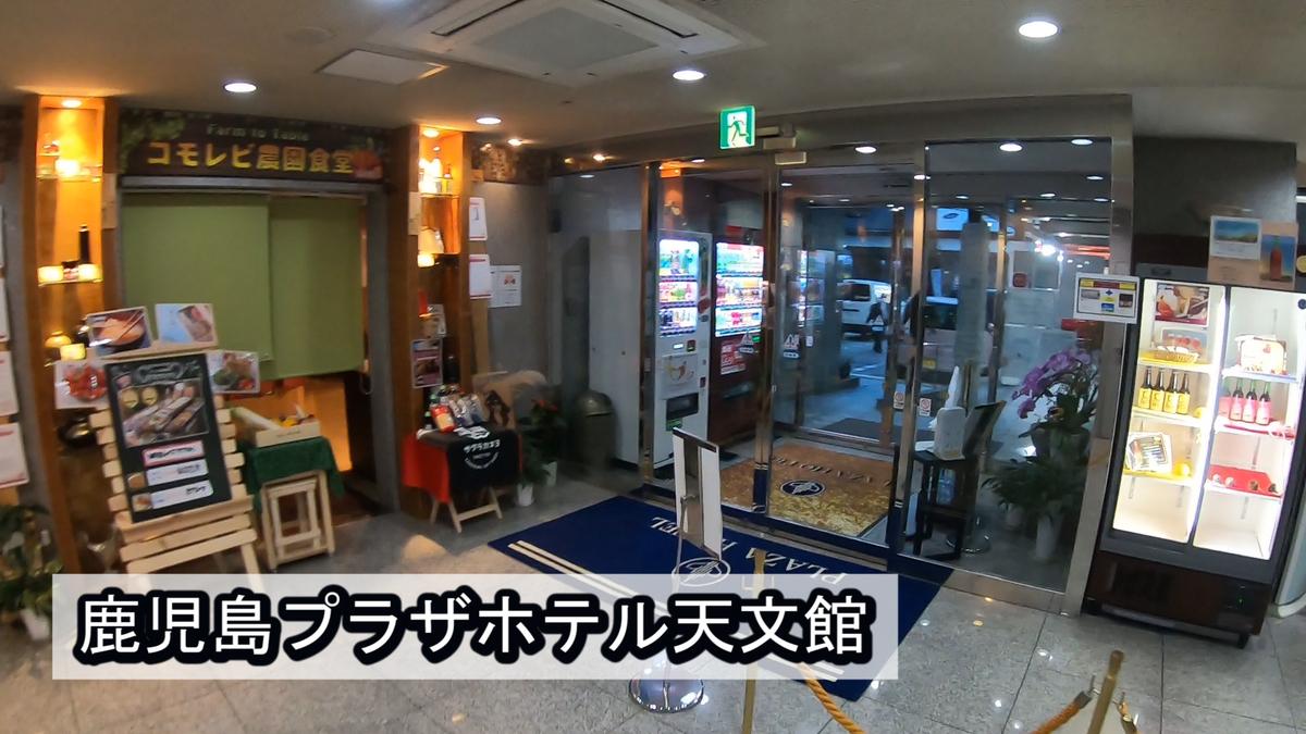f:id:kiokutabi:20210331143852j:plain