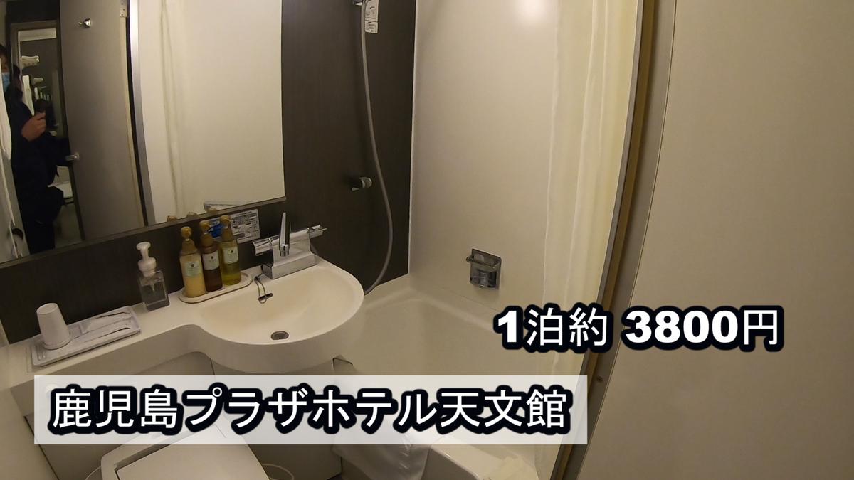 f:id:kiokutabi:20210331143927j:plain