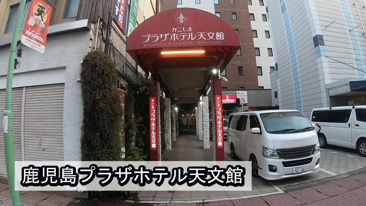 f:id:kiokutabi:20210331144059j:plain