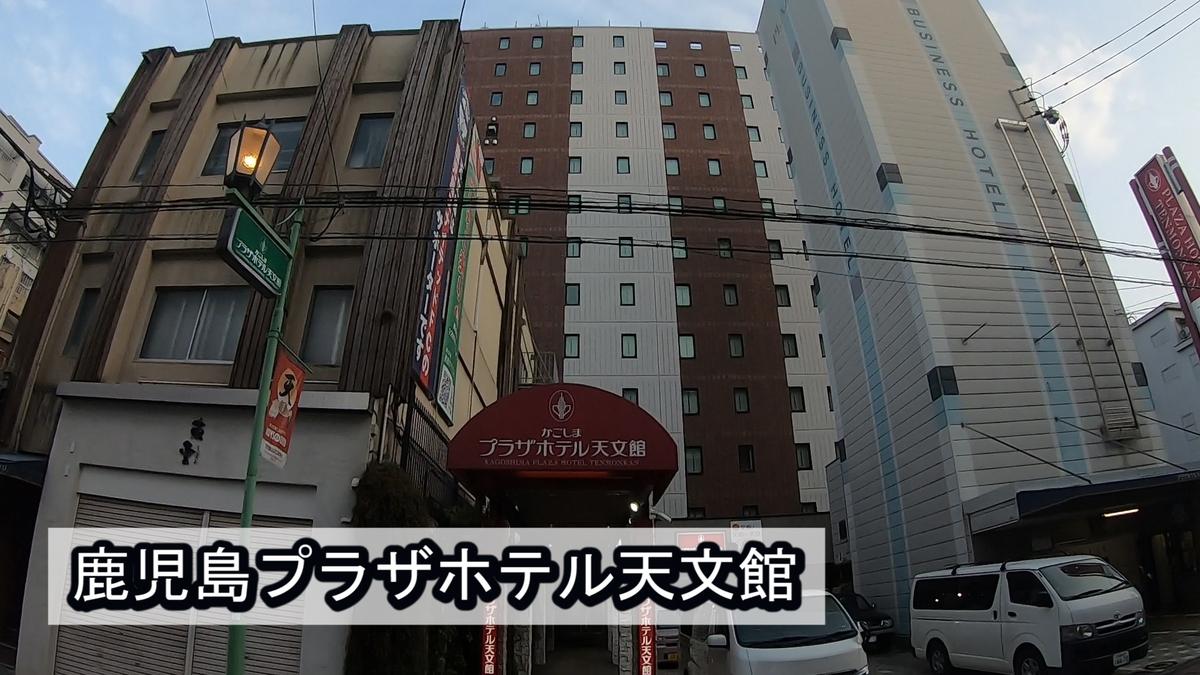 f:id:kiokutabi:20210331144139j:plain