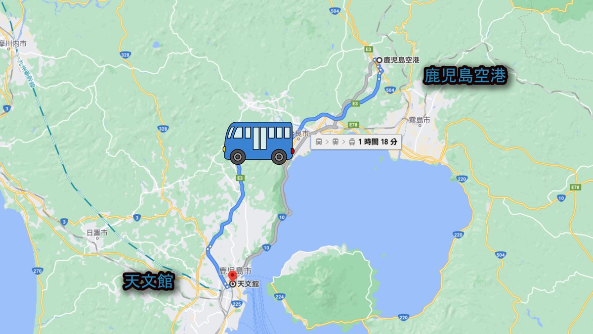 f:id:kiokutabi:20210331144244j:plain