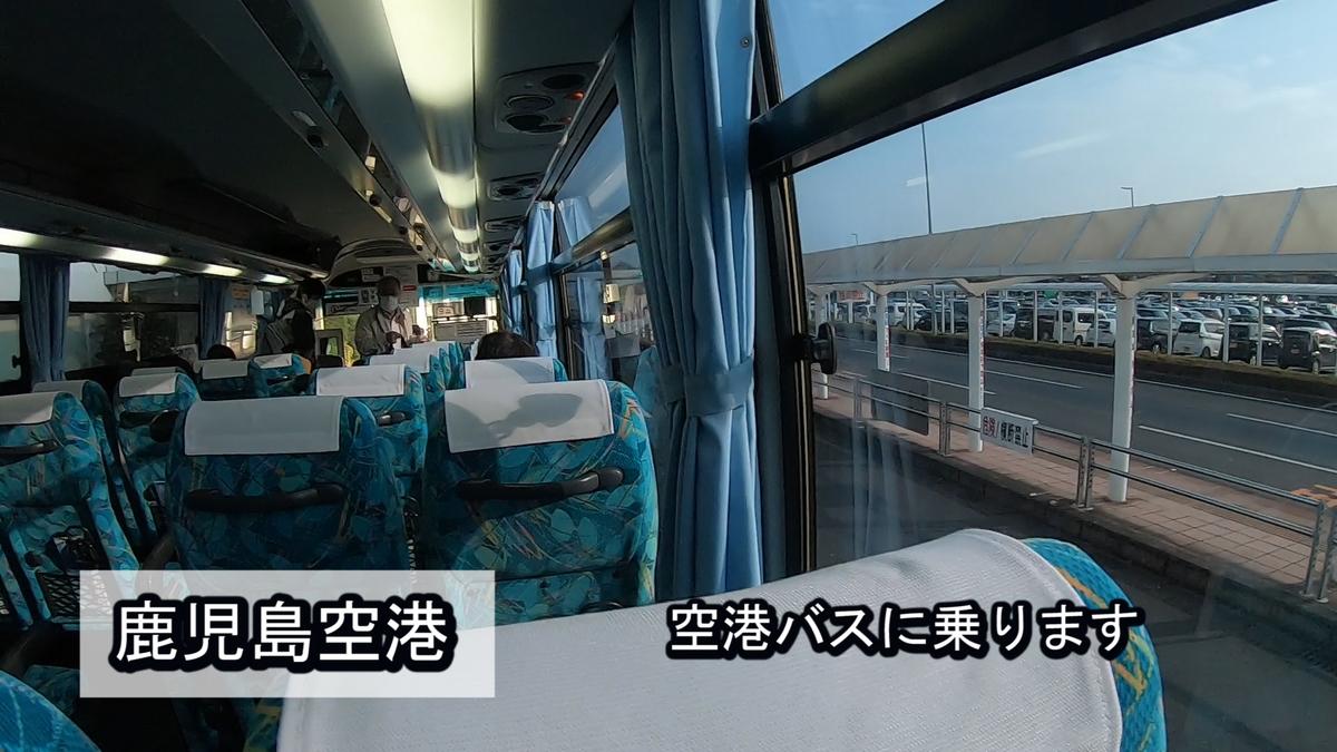 f:id:kiokutabi:20210331144403j:plain