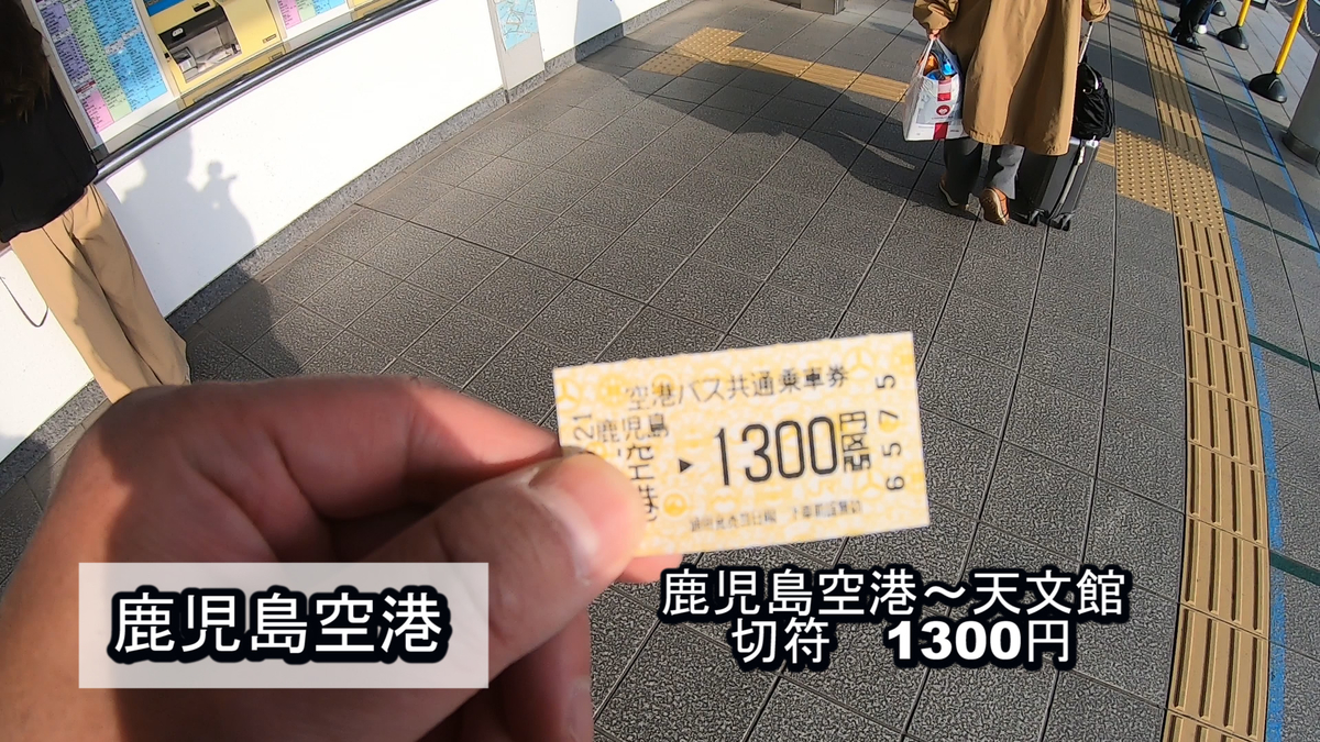f:id:kiokutabi:20210331144548j:plain