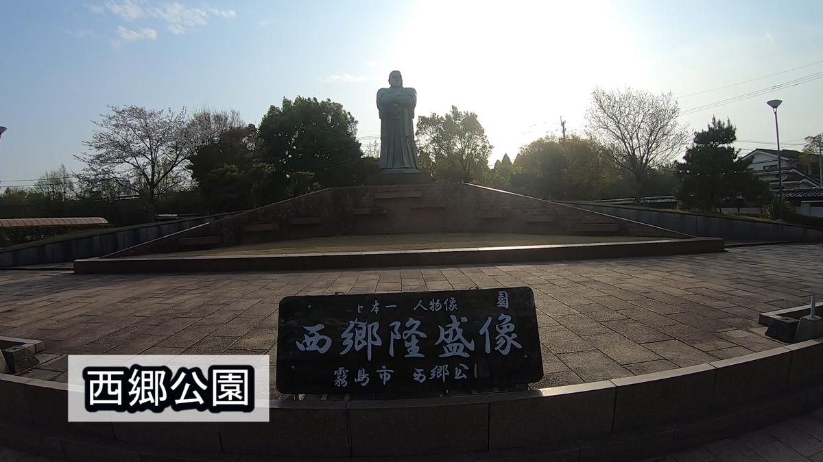 f:id:kiokutabi:20210331144831j:plain