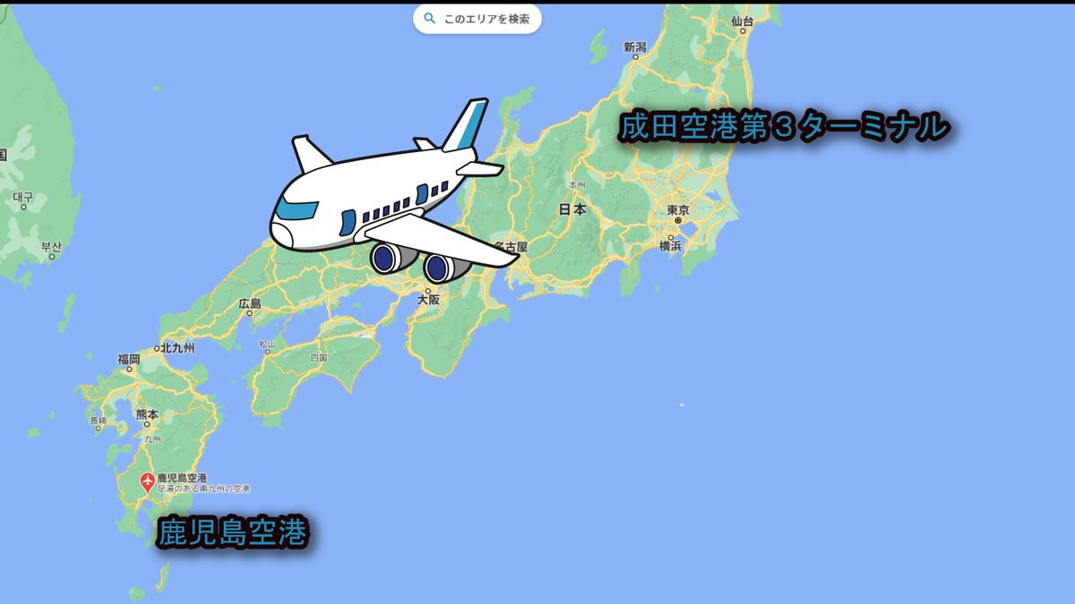 f:id:kiokutabi:20210331145444j:plain