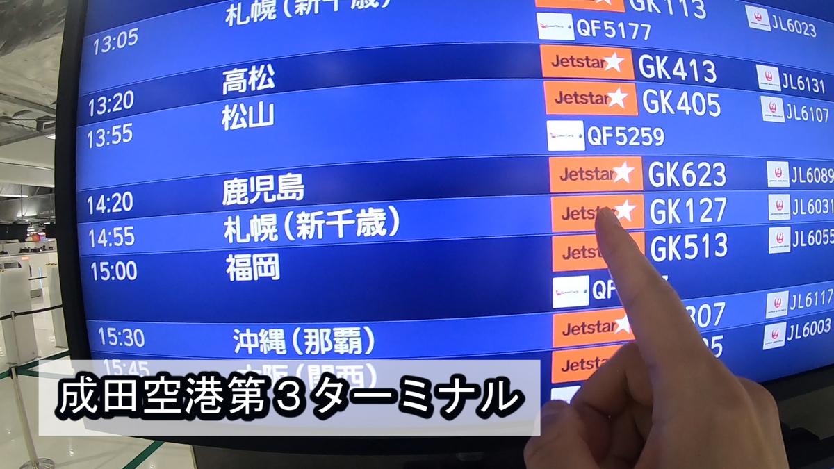 f:id:kiokutabi:20210331145901j:plain