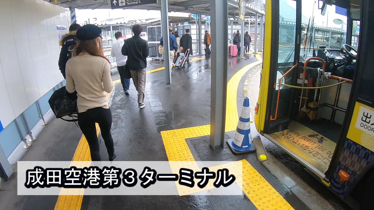 f:id:kiokutabi:20210331145952j:plain