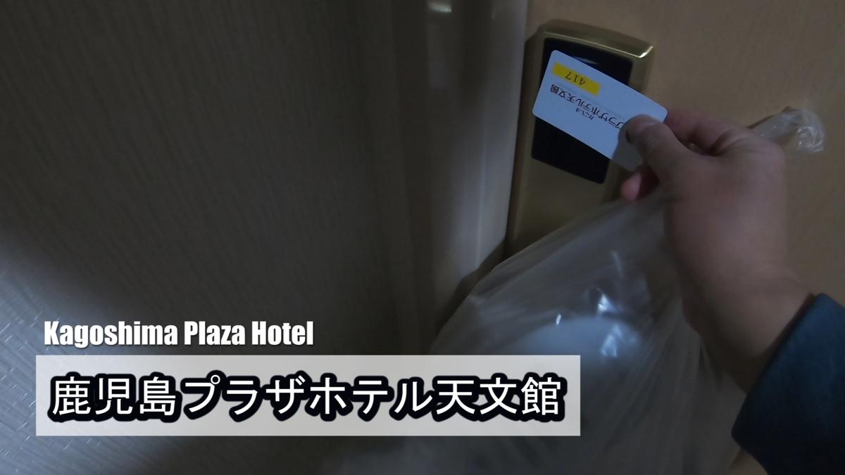 f:id:kiokutabi:20210407102747j:plain