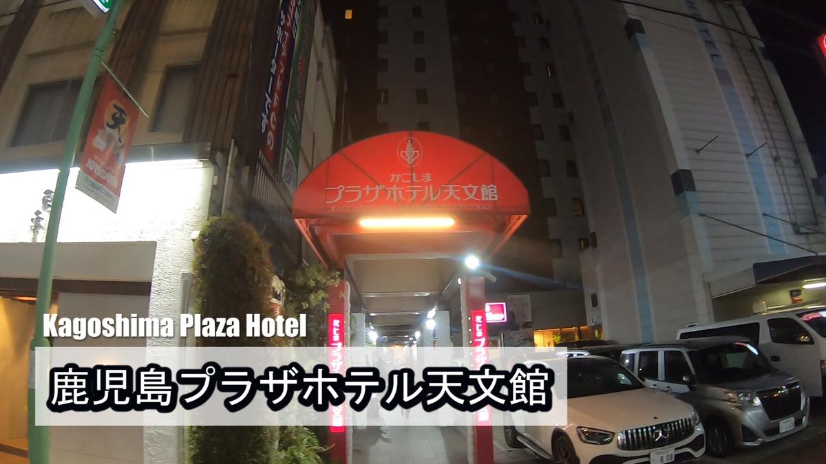 f:id:kiokutabi:20210407102834j:plain