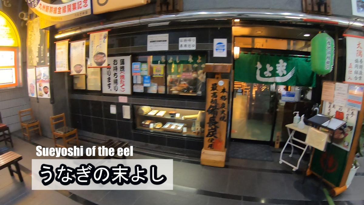 f:id:kiokutabi:20210407102902j:plain