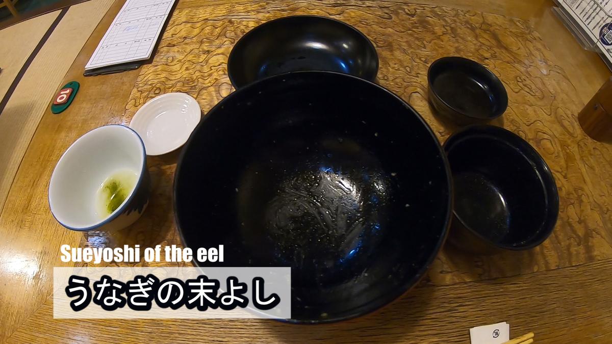 f:id:kiokutabi:20210407102933j:plain
