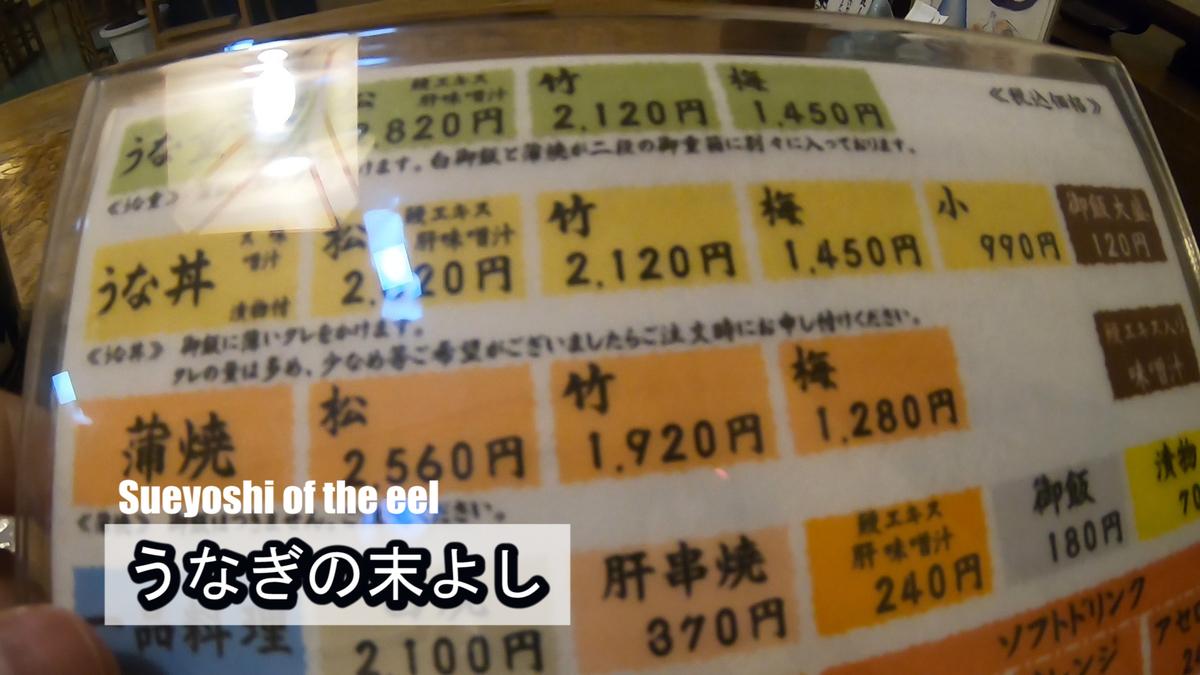 f:id:kiokutabi:20210407103136j:plain