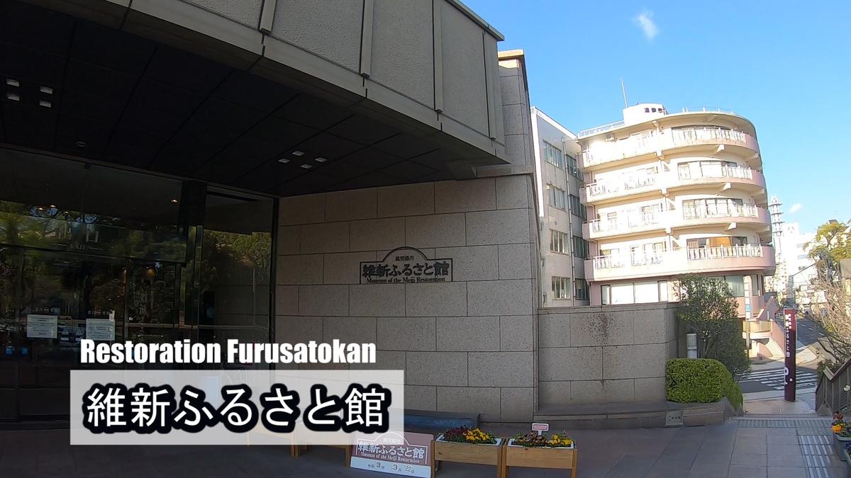 f:id:kiokutabi:20210407103540j:plain
