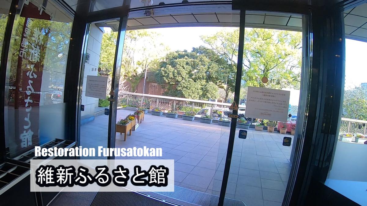 f:id:kiokutabi:20210407103632j:plain