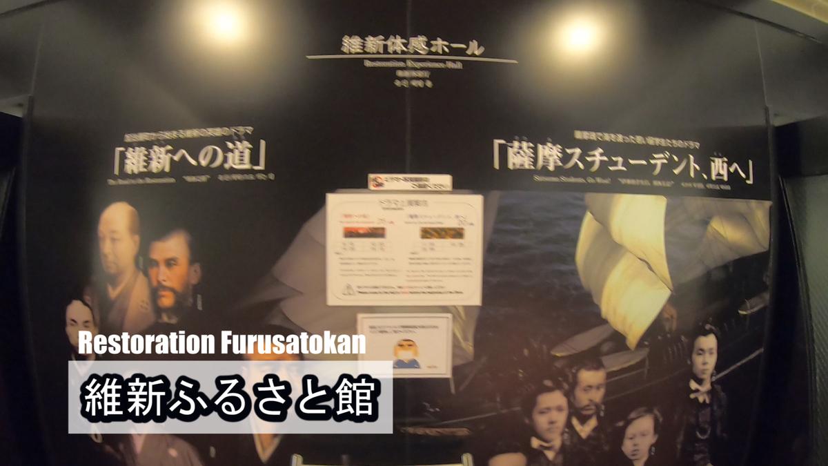 f:id:kiokutabi:20210407104000j:plain