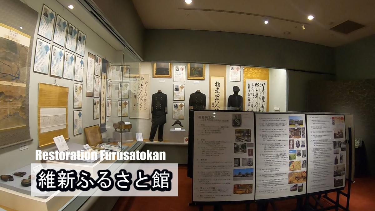 f:id:kiokutabi:20210407104221j:plain
