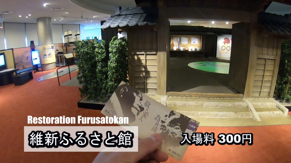f:id:kiokutabi:20210407104321j:plain