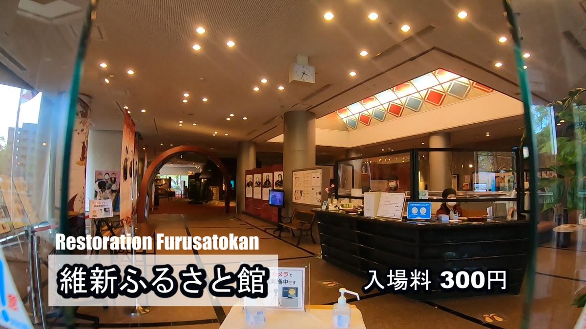 f:id:kiokutabi:20210407104358j:plain