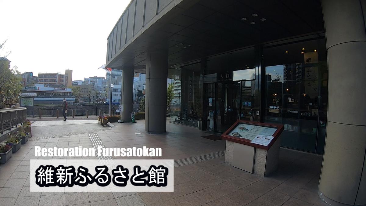 f:id:kiokutabi:20210407104432j:plain