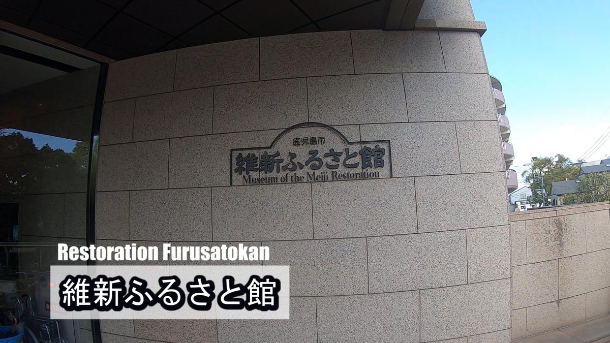 f:id:kiokutabi:20210407104501j:plain