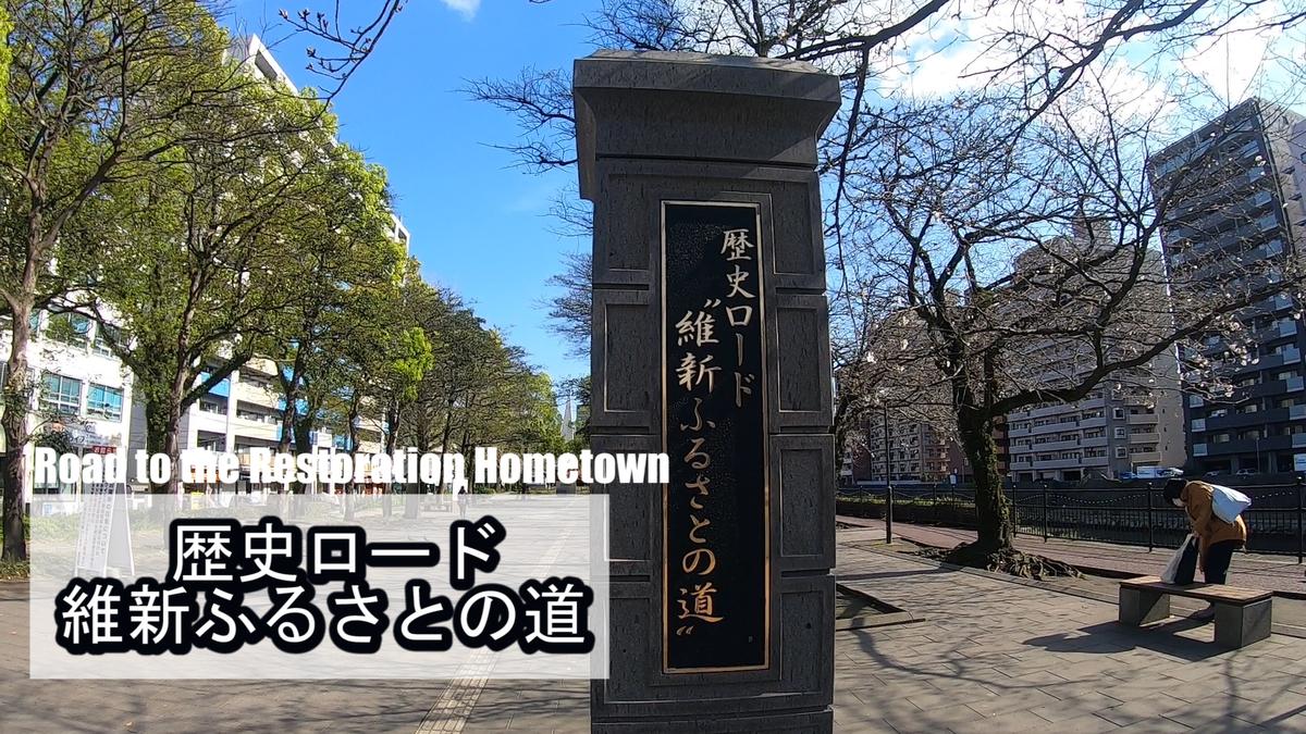 f:id:kiokutabi:20210407104630j:plain