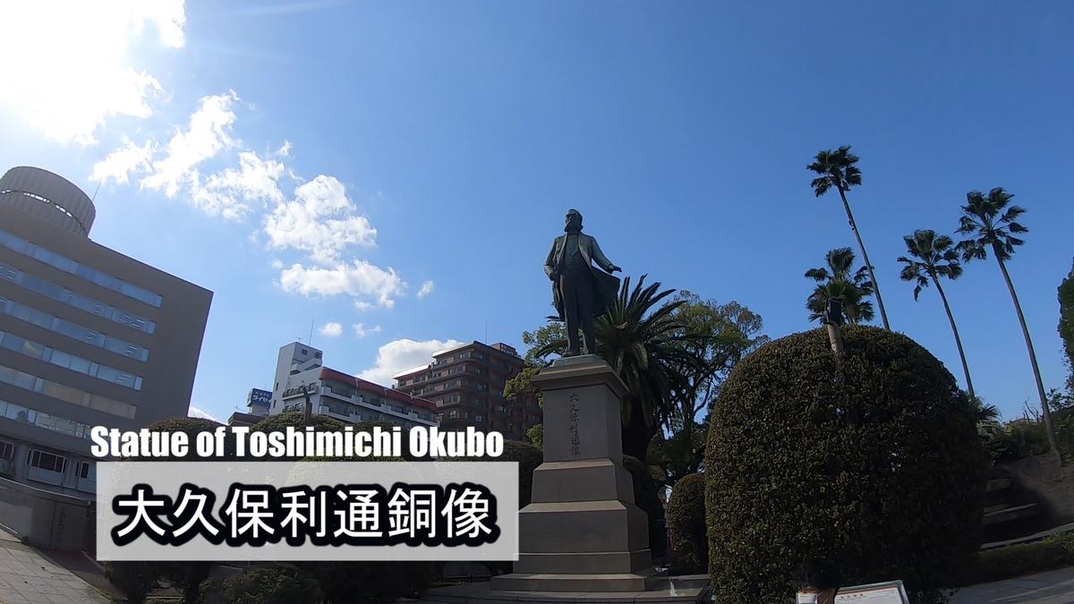 f:id:kiokutabi:20210407104737j:plain