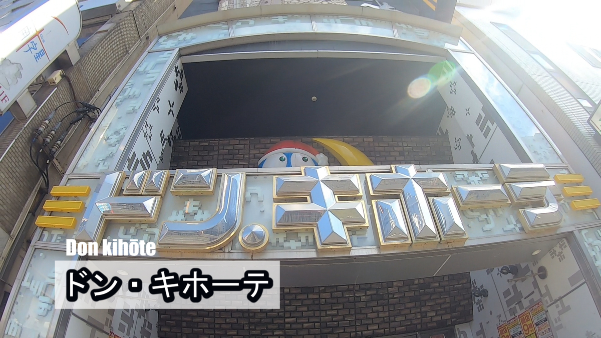 f:id:kiokutabi:20210407104806j:plain