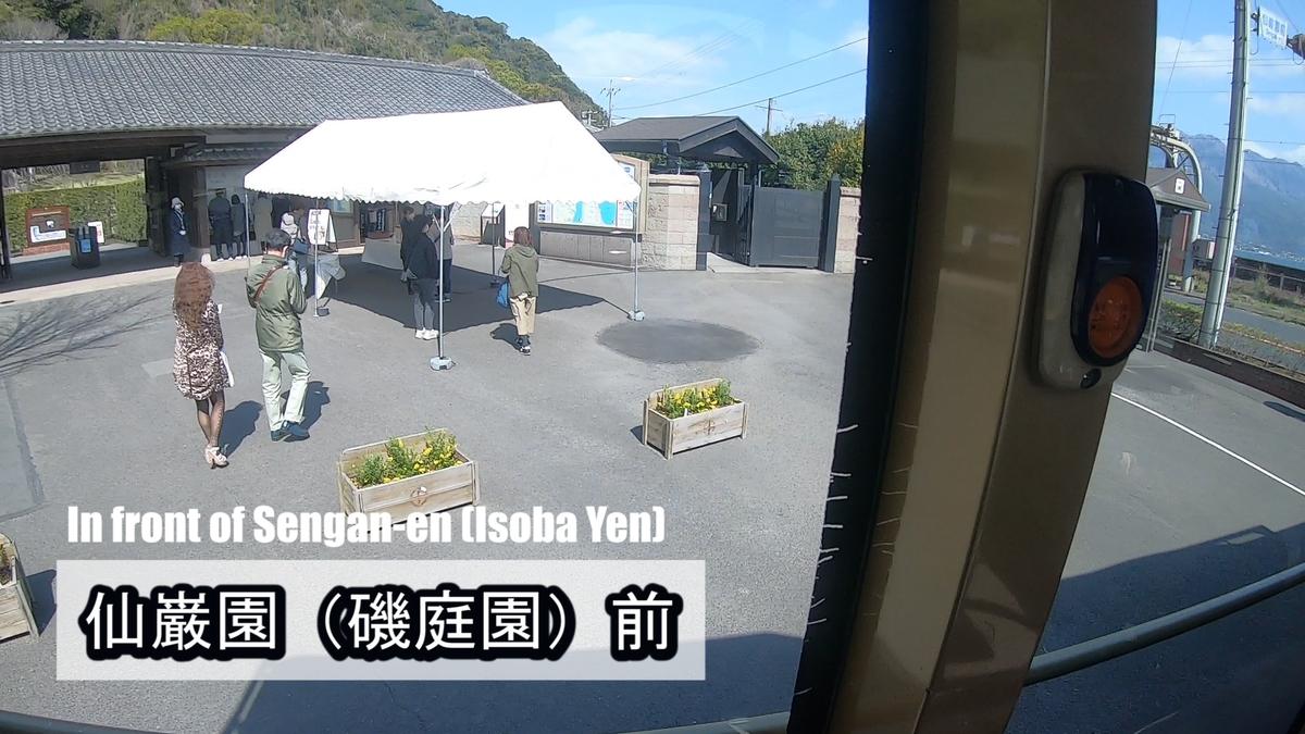 f:id:kiokutabi:20210407105019j:plain