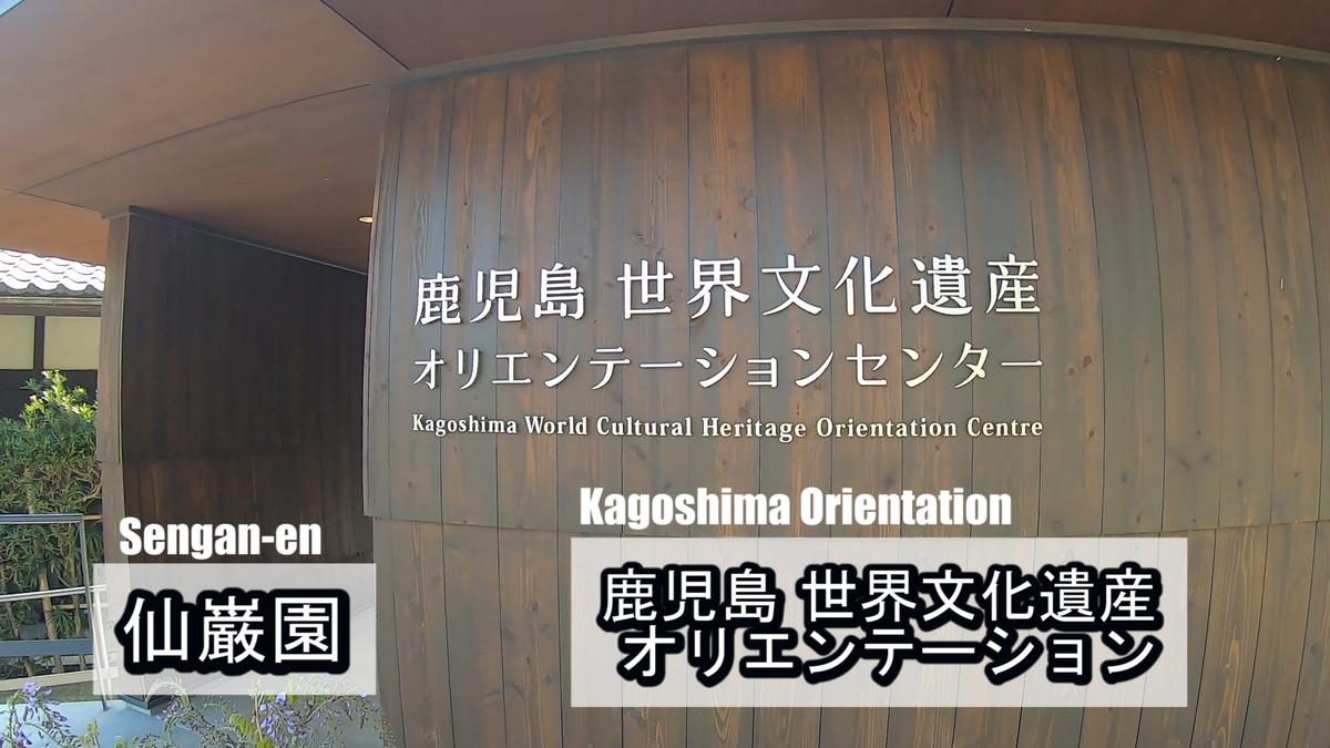 f:id:kiokutabi:20210407105758j:plain