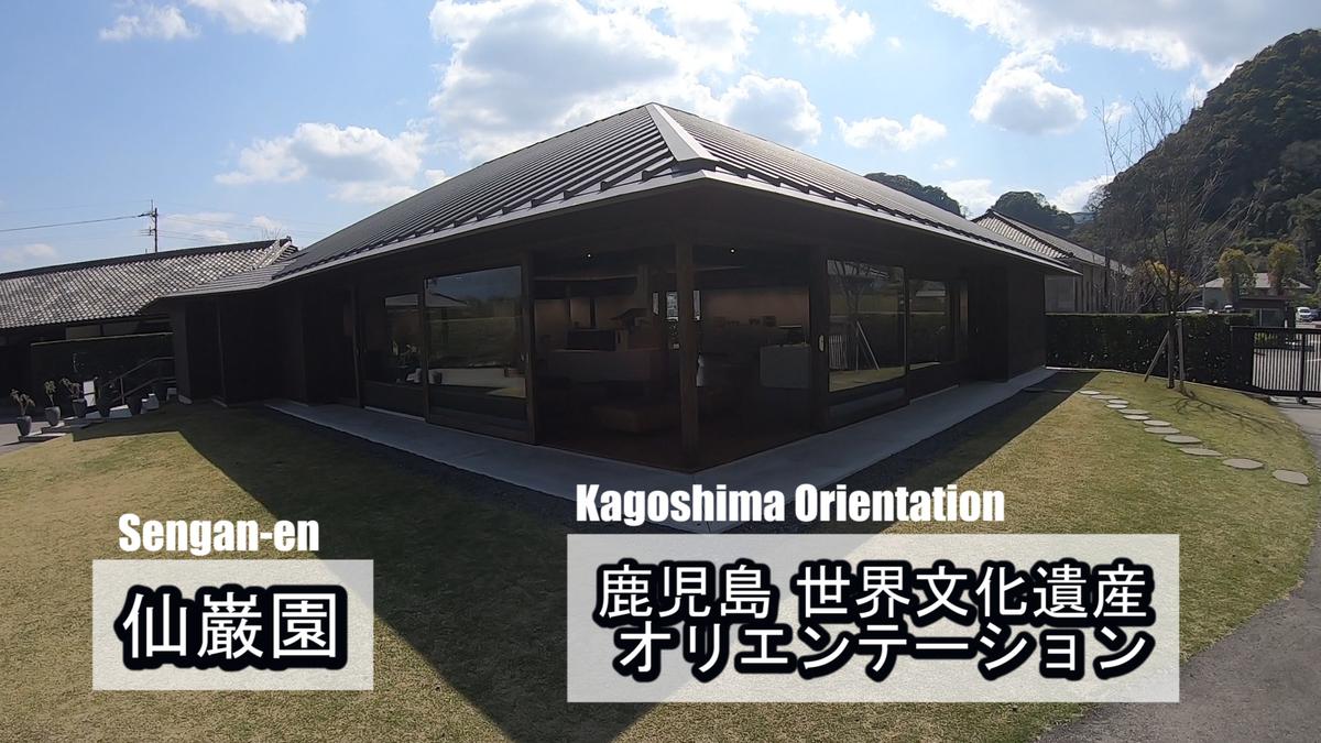 f:id:kiokutabi:20210407105935j:plain